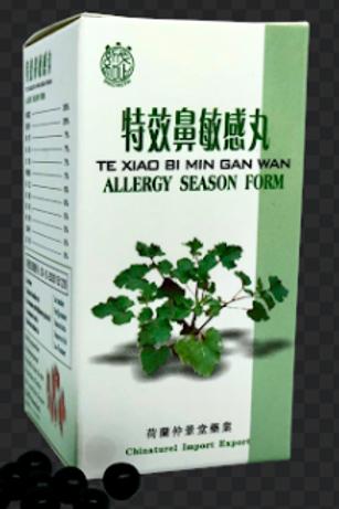 Te Xiao Bi Min Gan Wan / Hay fever