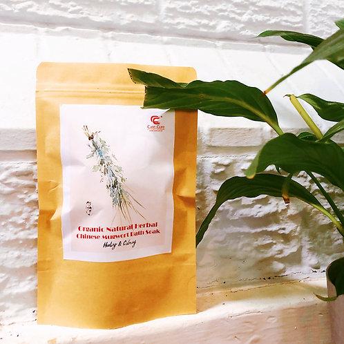 Natural Chinese Mugwort Bath Soak / Healing and Calming / 2 Packs