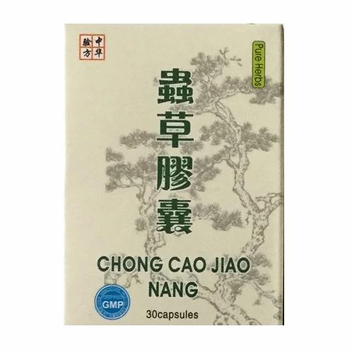 Chong Cao Jiao Nang (Cordyceps Capsules)