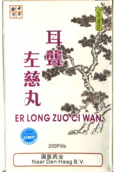 Er Long Zuo Ci Wan / Deafness treatment