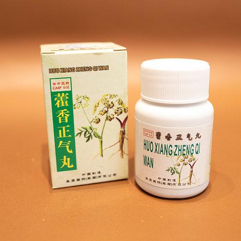 Huo Xiang Zheng Qi Wan /vomiting diarrhea /Gastrointestinal comfort