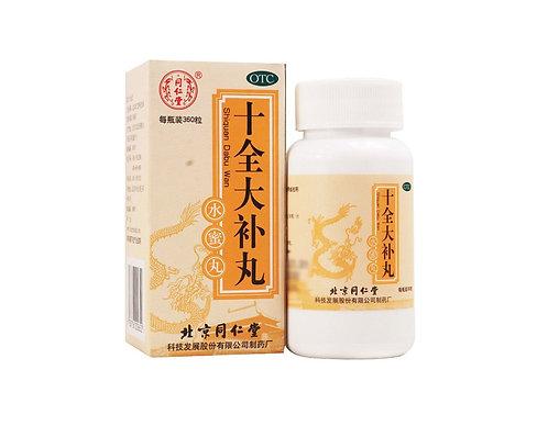 Shi Quan Da Bu Wan / Energy Boosting