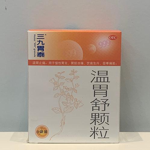 Wen Wei Shu Ke Li