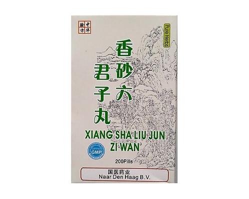 Xiang Sha Liu Jun Zi Wan / Stomach Health
