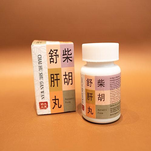Chai Hu Shu Gan / Calm mind 柴胡疏肝