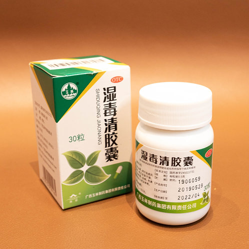 Shi Du Qing Capsule / Psoriasis  Acne Spots Itchy Skins