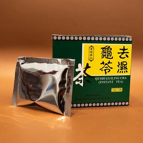 Gui Ling Qu Shi Cha Tea/Granules -  Alleviating skin discomfort