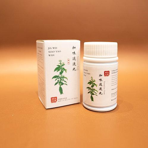 Xiao Yao Wan / Energy Boosting