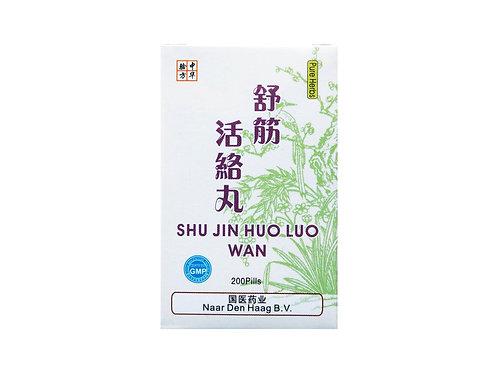 Shu Jin Huo Luo Wan / Ease Joint, musclePain