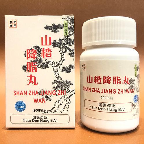 Shan Zha Jiang Zhi Wan / Weight management