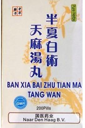 Ban Xia Bai Zhu Tian Ma Wan / Support Balance After A Sense of Spinning
