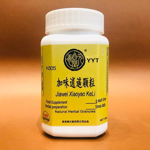 Jia Wei Xiao Yao Herbal Tea Granules / Anti-Depression, Energy Boosting