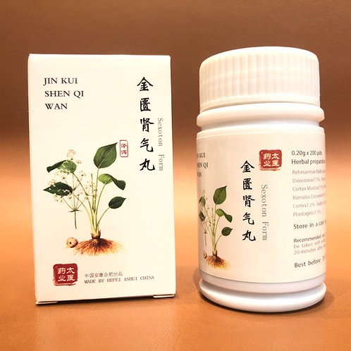 Jin Kui Shen Qi Wan / Kidney health