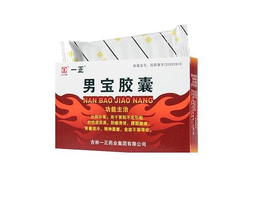 Nan Bao Jiao Nang / Male's health