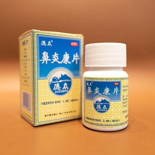 Dezhong Bi Yan Kang Rhinitis / Sinusitis Tablets