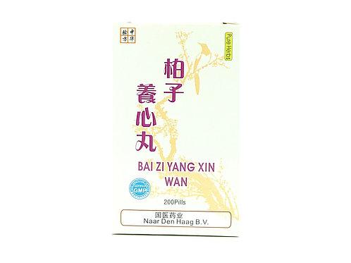 Bai Zi Yang Xin Wan