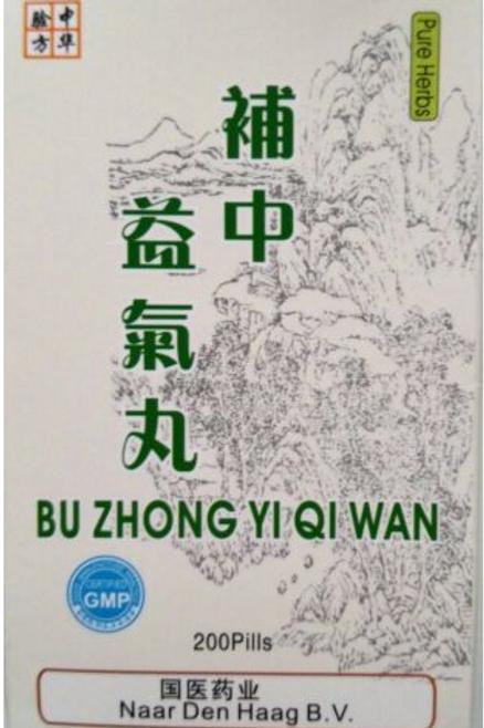Bu Zhong Yi Qi Wan