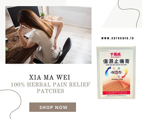 Xia Ma Wei pain relief patches (2).jpg