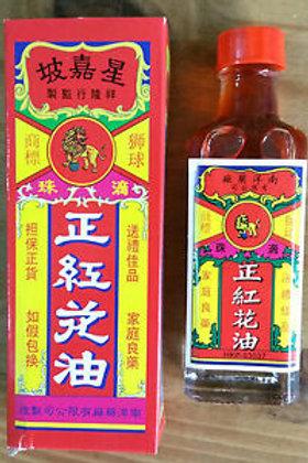 Red Flower Analgesic Oil – Hong Hua Oil