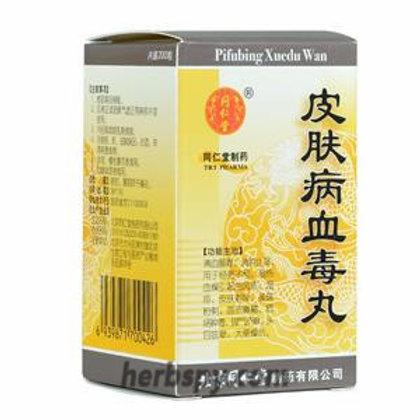 Pi Fu Bing Xue Du Wan / Skin Condition