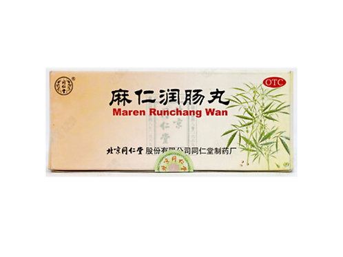 Ma Ren Run Chang Wan / constipation treatment
