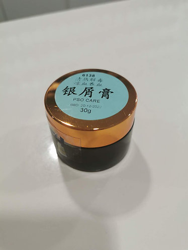 Yin Xie Gao / Psoriasis Care