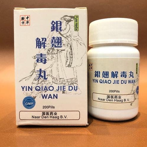 Yin Qiao Jie Du Wan / Fever, cough, common cold & sore throat