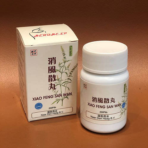 Xiao Feng San Wan / powerful and highly effective for supporting skin health