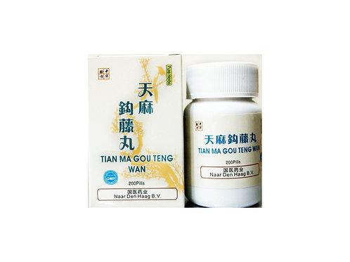 Tian Ma Gou Teng Wan / Headache, insomnia