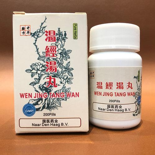 Wen Jing Tang Wan / Woman's health & Support uterus function