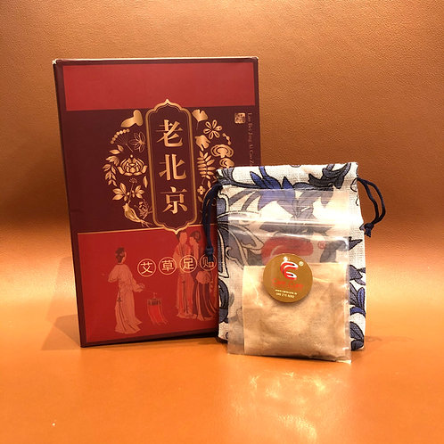 Lao Beijing detox foot patches / With  Herb Foot Bath Bag