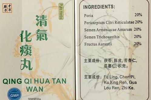 Qing Qi Hua Tan Wan / Coughing relief