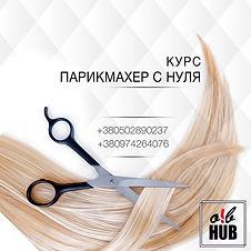 83134258_2507113539541366_68825338574515