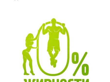 0% скидка на фитнес в нашей студии