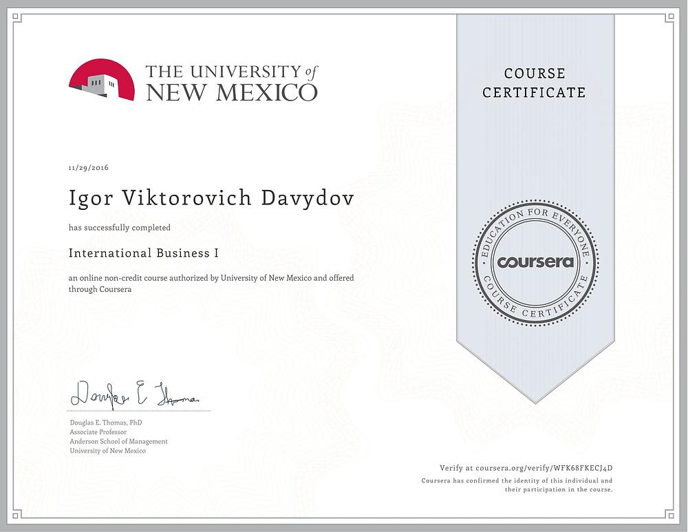 Образец сертификата по курсу Business