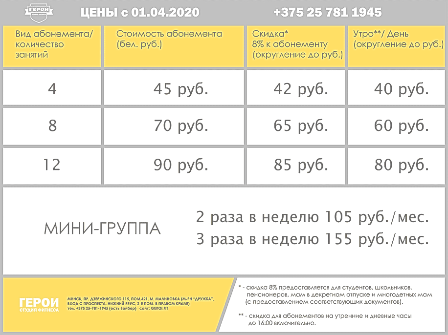 %D0%A1zeny-Geroi-04-2020-1_edited.png