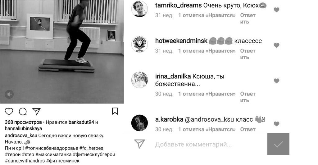 Отзыв о тренере Студии фитнеса Герои
