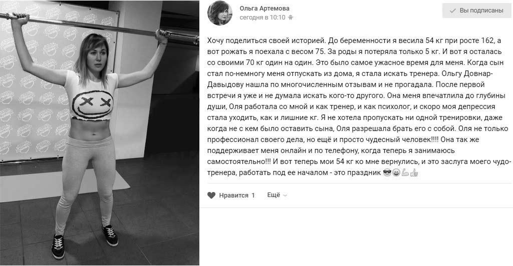 Отзыв Ольги Артёмовой о Студии Герои