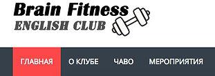 brainfitnessclub2.jpg