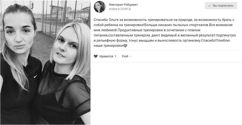 Отзыв В. Рабцевич о Студии Герои