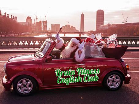 DATING ENGLISH SPEAKING CLUB MINSK