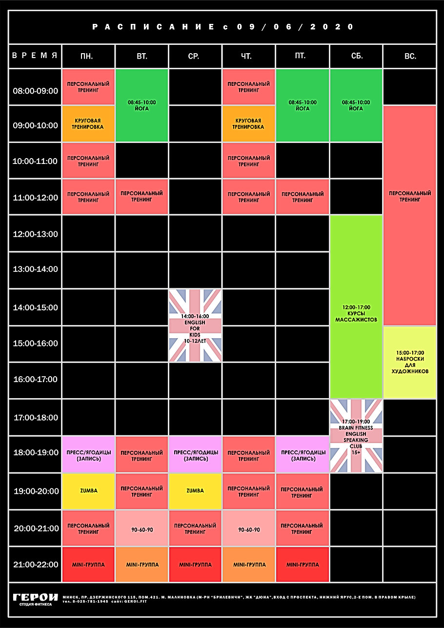 Timetable-06-2020-for-site.jpg