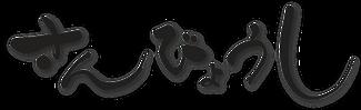 logo_05_edited_edited.png