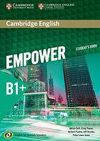 EMP-B1+.jpg