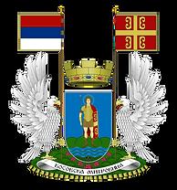 Kosovska Mitrovica logo.png