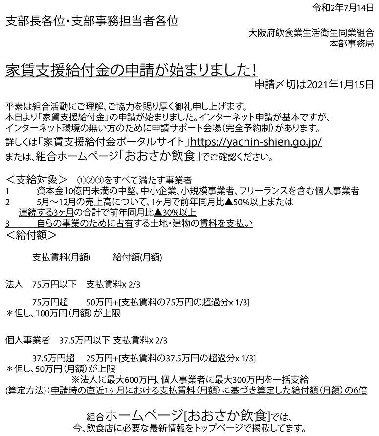 200714_______.jpg