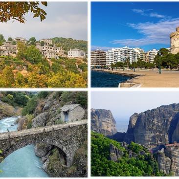 צפון יוון טיול מאורגן