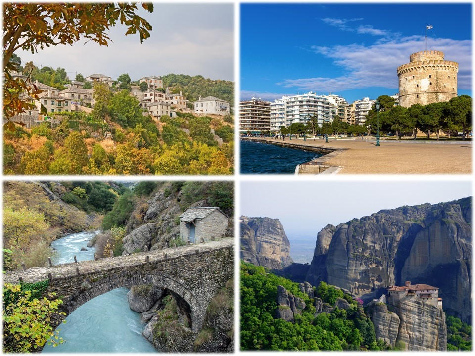 טיול מאורגן לצפון יוון כולל חבל הזגוריה