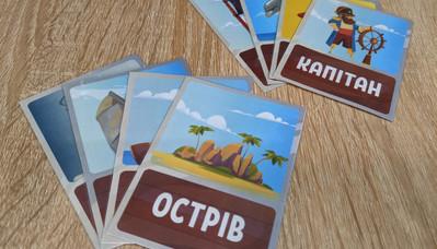 """Картки для """"Крокодила"""""""
