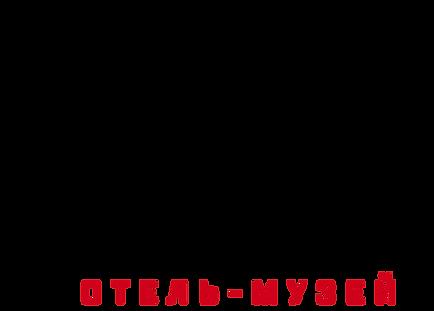 до советов отель музей логотип .png